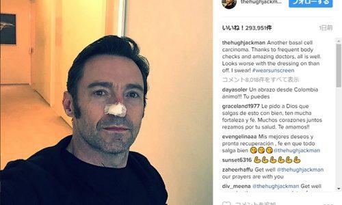 ヒュー・ジャックマン、再び皮膚がん治療