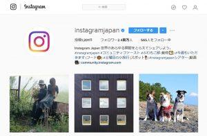 Instagram (インスタグラム)